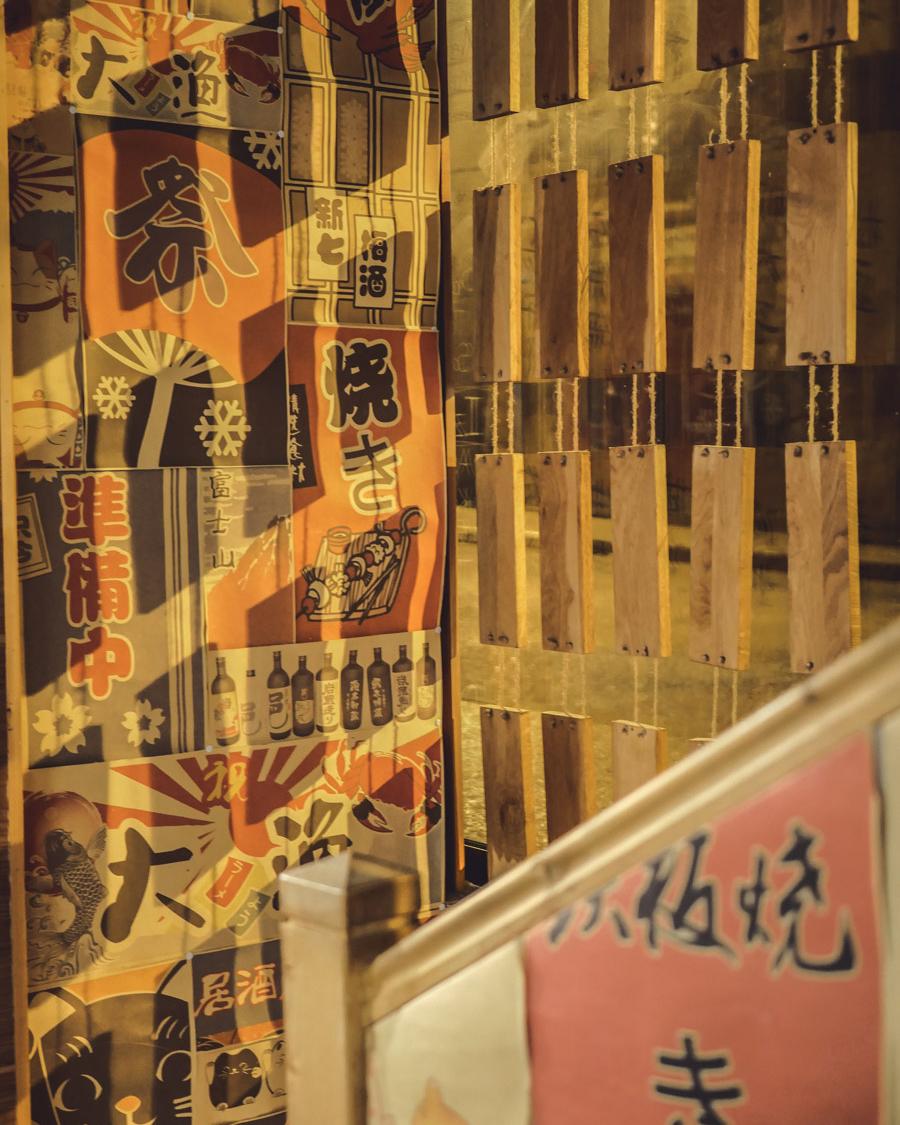 Akatsuki Dijon intérieur